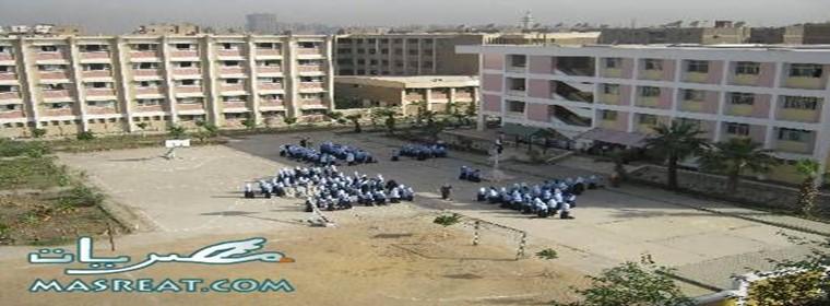 نتائج الشهادة الثانوية الازهرية 2017 الصف الثالث الثانوى الازهرى