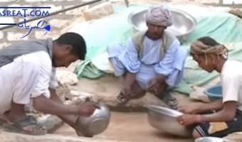 التنقيب عن الذهب في مصر اليوم