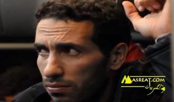 الغاء قرار التحفظ على اموال محمد ابو تريكة