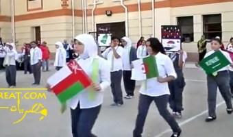 بوابة مديرية التربية والتعليم ببورسعيد