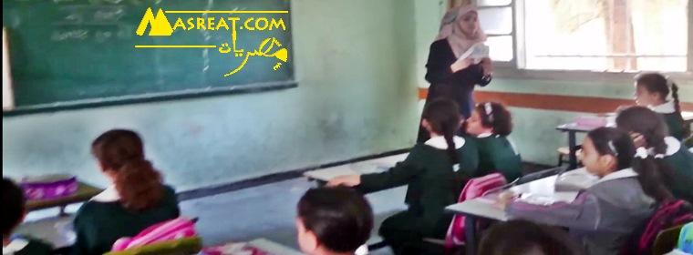 نتيجة الصف الثالث الاعدادى في محافظة القاهرة 2019