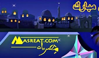 كروت مبارك رمضان 2019