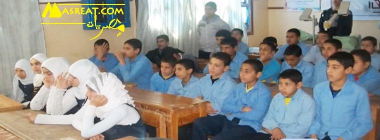 نتائج الشهادة الاعدادية 2019 محافظة كفر الشيخ