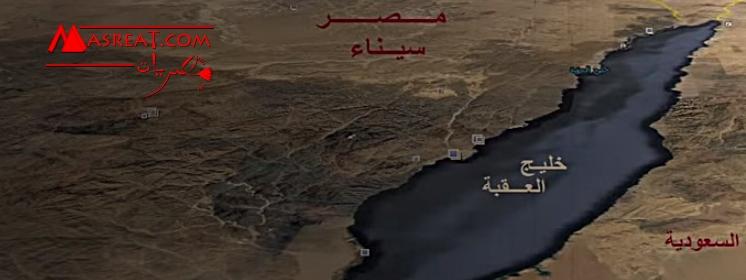 حكم الغاء اتفاقية تيران وصنافير
