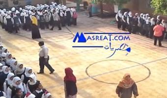 نتيجة الشهادة الاعدادية 2019 محافظة الاقصر
