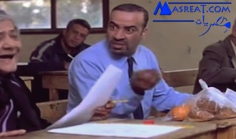 اخر اخبار امتحانات الثانوية العامة في مصر اليوم