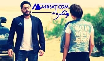 يوتيوب فيديو كليب دويتو اليسا وتامرحسني اغنية ورا الشبابيك