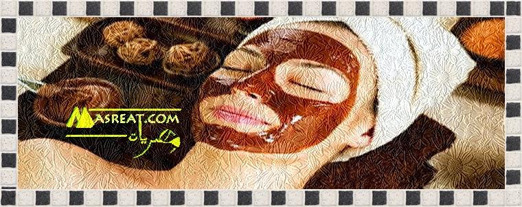 ماسك تبييض الوجه و تفتيح البشرة