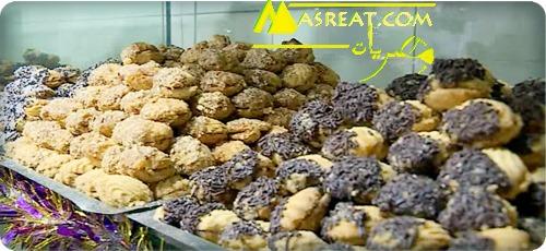 وصفات حلويات عيد الفطر وعيد الاضحى السريعة