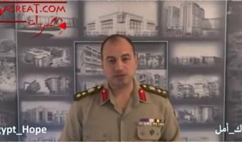 بيان اعلان ترشح العقيد احمد قنصوة في الانتخابات الرئاسية المصرية 2018