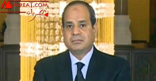 كلمة الرئيس السيسي اليوم حادث مسجد الروضة سيناء