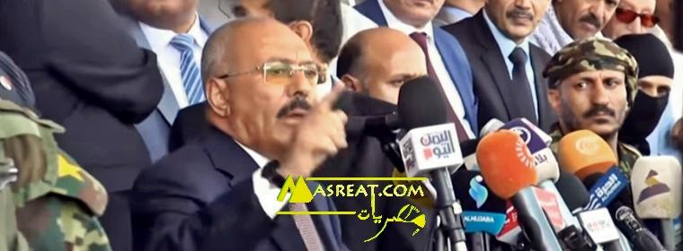 مقتل علي عبد الله صالح