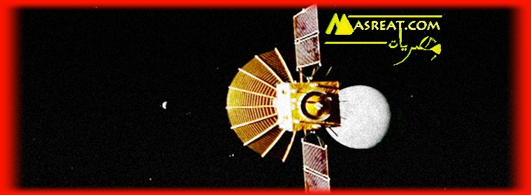 هبوط المسبار الصيني على الجانب الخلفي للقمر