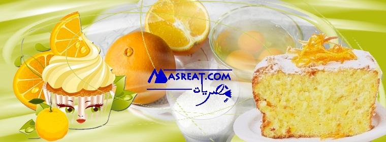 وصفة كيكة البرتقال