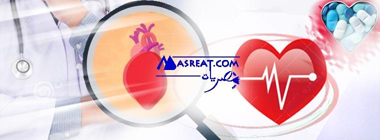 اعراض الازمة القلبية