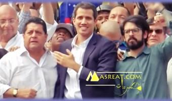 آخر أحداث فنزويلا