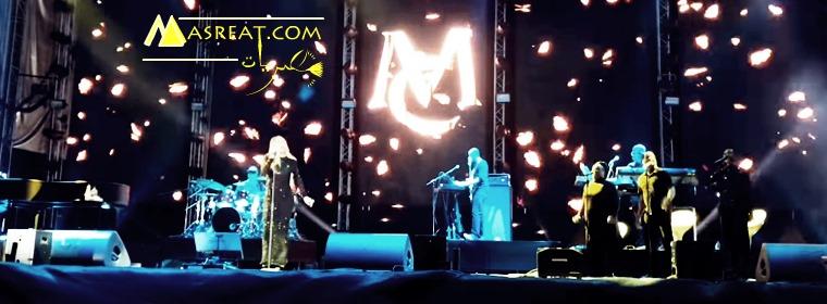 حفلة ماريا كاري في السعودية