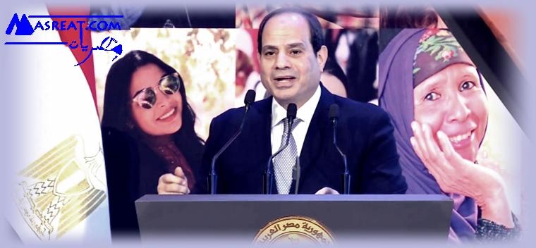 رفع الحد الادنى للاجور فى مصر