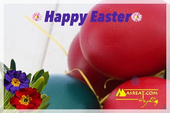 صورة بيض عيد شم النسيم حمراء