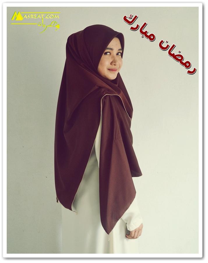 كروت رمضان مبارك جديدة صورة طفلة بالحجاب