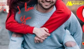 رسائل واتساب حب وغرام بلهجة مصرية 2019