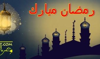 فوانيس رمضان الجديدة