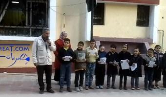 نتيجة الصف السادس الابتدائي محافظة القاهرة وحلوان
