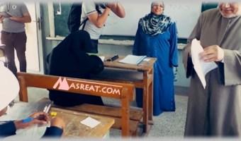 نتائج امتحانات الصف الاول الثانوى الازهرى 2019