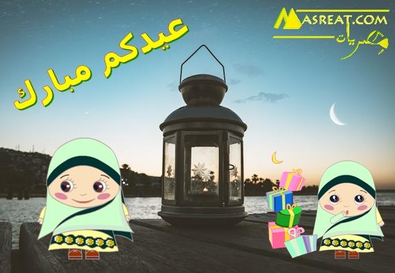صور هلال العيد مع فانوس