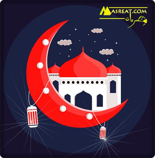 رسم هلال بدء شهر رمضان