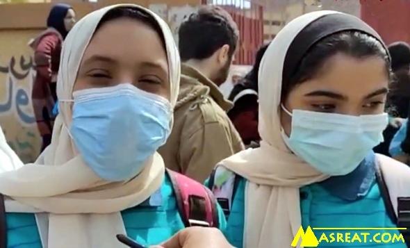 مصريات: نتائج الثانوية العامة في مصر