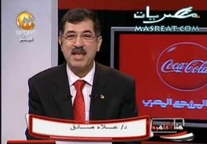 صورة من يوتيوب علاء صادق youtube و استقالة على الهواء مباشرة
