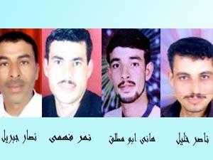 احالة 28 متهما في خلية حزب الله للمحاكمة واتهام أعضاء الخلية بالتخابر والتخطيط لهجمات إرهابية