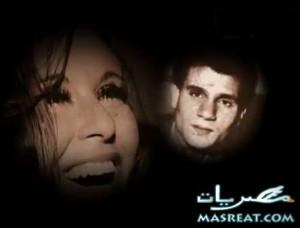 زواج سعاد حسني و عبد الحليم حافظ