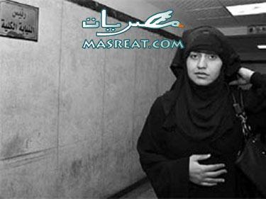 هبة غريب خائفة من انتقام شوبير واعوانه ومحاميها يطالب السلطات بحمايتها