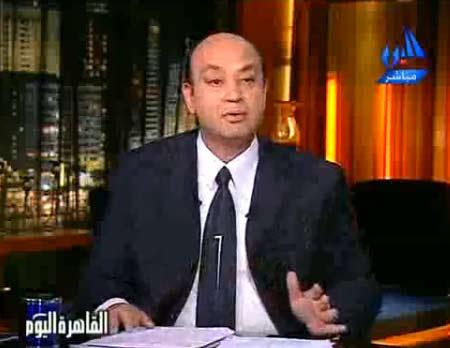 عمرو اديب عن حادث العياط الغلابة في مصر ملهومش تمن | فيديو