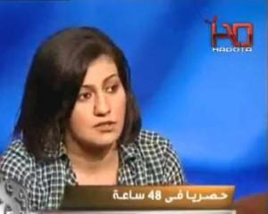 هبة غريب صحفية جريدة الفجر وصاحبة فضيحة شوبير