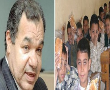 تأجيل الدراسة في مصر بسبب انفلونزا الخنازير