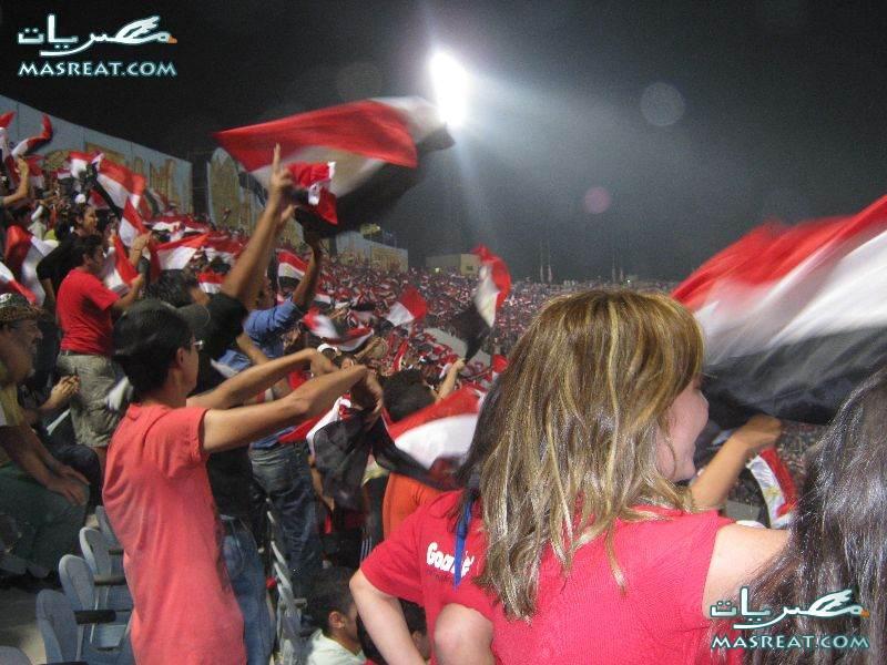 منتخب مصر يواجه كوستاريكا فى كاس العالم