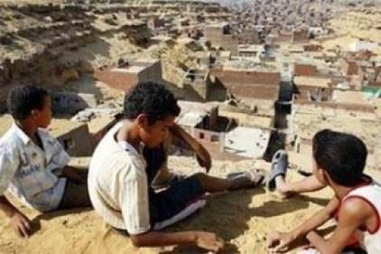 هل المصريون سعداء؟؟