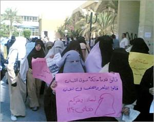 طالبات منقبات
