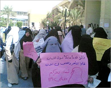 هاني هلال: لست ملزماً بتعيين سيدات من اجل المنقبات
