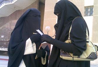 طالبات منقبات مصريات