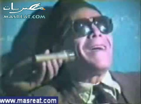 الشيخ امام اغنية سايس حصانك   فيديو   حفلة خاصة