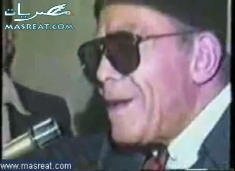 الشيخ امام في حفلة خاصة اغنية يا بلح ابريم .. فيديو