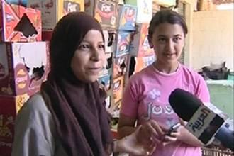 زواج بنات مصريات قاصرات من مسنين اثرياء عرب خلال الصيف