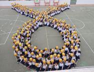 El Ayuntamiento de Arrecife se suma a los actos organizados por AFOL por el Día Internacional del Cáncer Infantil