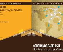 Archivos para gobernar el mundo desde Teguise
