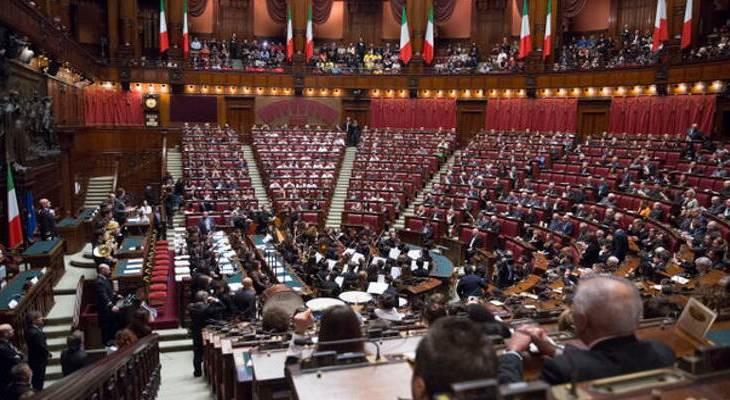 Camera di Deputati