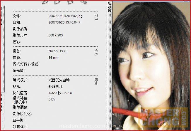 Nikon D300 sample photo exif